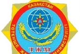 Комитет по чрезвычайным ситуациям  Министерства внутренних дел Республики Казахстан