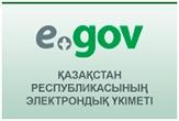 Портал электронного правительства