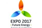 Международная специализированная выставка «Астана ЭКСПО-2017»